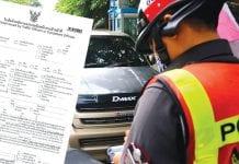 Drivers Ignoring 11 million Traffic Tickets