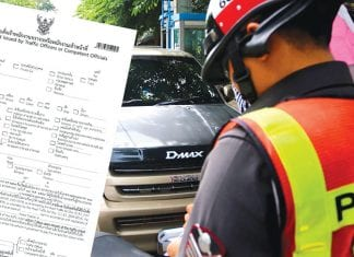 Drivers Ignoring 11 million Traffic Tickets