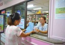 Hua Hin Hospital Plastic Reduction Project