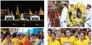 In Remembrance of His Majesty King Rama IX