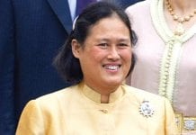 Unicef Presents Princess Sirindhorn with Life-time Award