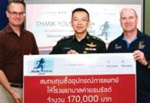 """Run to Give Hua Hin 2018"" Raises 340,000 THB"