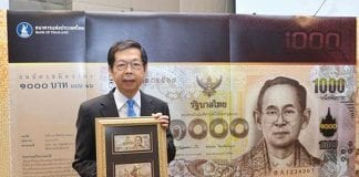 Thailand's New 1,000 THB Banknote Wins International Award