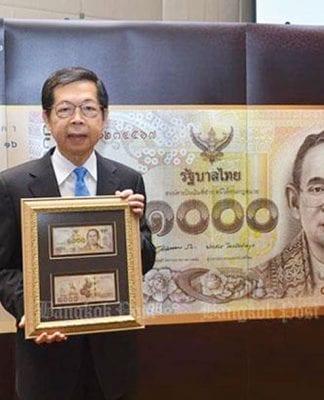 Thailand's New 1,000 THB Banknote Wins International Award