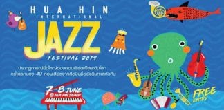Hua Hin Jazz Festival 2019 at Hua Hin Beach 7th & 8th June