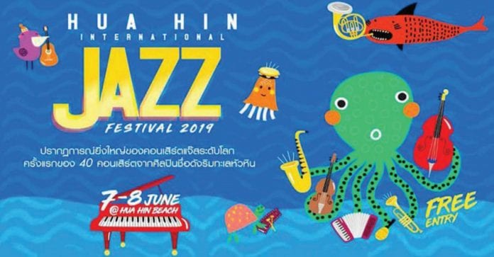 Hua Hin Jazz Festival 2019 at Hua Hin Beach 7th & 8th June