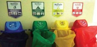 MOU waste management plan in Prachuap Khiri Khan