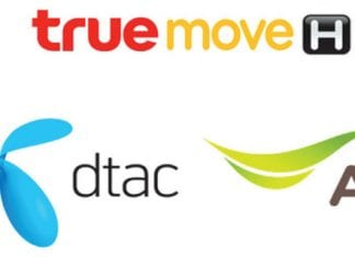TrueMove, DTAC or AIS? Thailand's fastest mobile network revealed