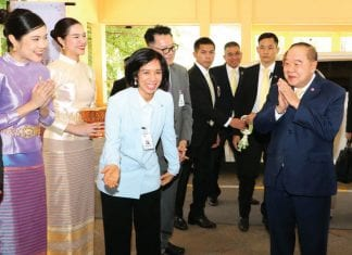 ASEAN Defence Senior Officials' Meeting and ASEAN
