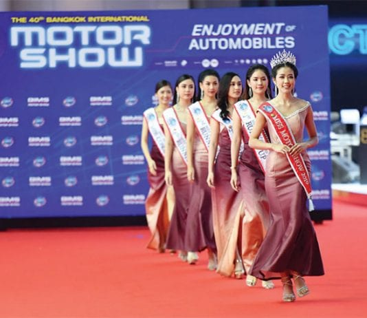 BANGKOK INTERNATIONAL MOTOR SHOW 2019