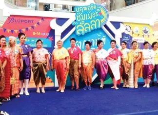 Bluport Songkran Festival