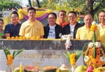 Remembrance of Pone Kingphet