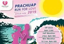 PRACHUAP Run for Love No. 1