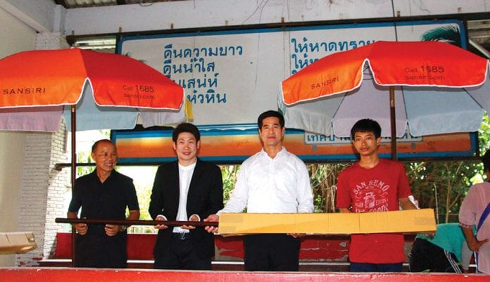 """Sansiri"" Hand Over Beach Umbrellas"