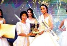 """""""Nong Bai Toei"""" is Miss Grand Prachuab Kirikhan 2019"""