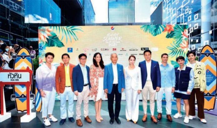 Hua Hin Summer Skate Festival 2021