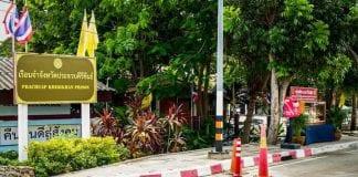 Prachuap Prison