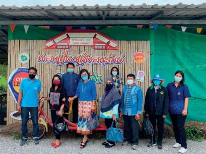Hua Hin Women's Development Fund