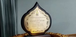 The award of the great people of the nation